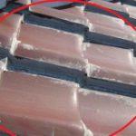 瓦屋根の補修 ラバーロック工法はお勧めできないですよ!