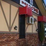 大人気・喫茶店の外壁はトンネル窯のレンガをうまく再利用!!