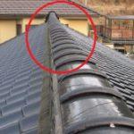 寒冷地では、粘土瓦の棟部・葺き土の凍てが発生することもあります!