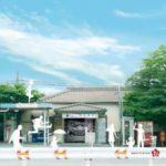 名鉄三河線・高浜港駅駅舎 建て替え工事中の屋根をみました!