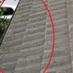 厚形スレート/セメント瓦の軒先雨漏り なんでこんなに多いのかな?