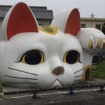 猫好きな方へ。インスタ映え?愛知県常滑(とこなめ)の巨大猫!