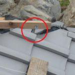 安全・安心な平屋の日本瓦一文字葺き屋根を工事中です!!
