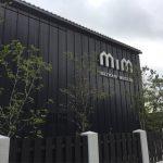 ミツカンミュージアム 倉庫街の瓦屋根は耐震工法になっています!