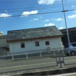 屋根マニアな私でも、知らない屋根材に出くわしました!あれは何⁇