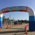 高浜シティーマラソン、出張かわら割道場で笑顔がいっぱい!