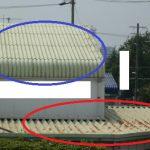 折半屋根(ガルバリウム鋼板など)を見比べて、はじめて気付いた共通点。