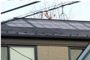 ~屋根に霜(しも)が降りるのは、なぜ? Q087~ 図解 屋根に関するQ&A