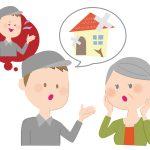 瓦屋根のリフォーム プロがお伝えしたい屋根の相談をする時の3つのお役立ち情報!(費用もね)