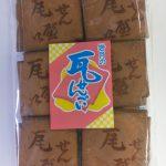 高浜のお菓子と言えば、やっぱり瓦せんべい
