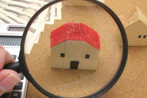 【中古住宅購入検討の方】既存住宅瑕疵保証保険って、絶対、お勧めです!