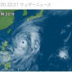 台風21号 接近