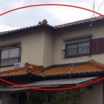瓦屋根 雨漏り原因No.1は谷部からの浸入 部分補修できますよ!