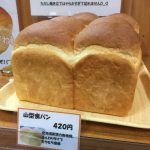 ふるふるのパン