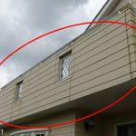 住宅瑕疵保険の95%が雨漏り事故! バルコニーの雨漏りも多いですよ!
