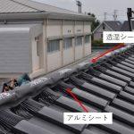 瓦屋根の軽量化工法(棟の乾式化) 軽量瓦と併用で効果も大!