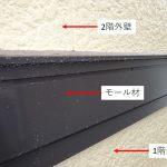 雨漏りは外壁塗装したから直るとは限りません! 塗装前の調査が重要です!