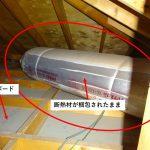 屋根の結露・腐朽に影響を与える!わずかな天井断熱・防湿の欠損とは?