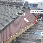 瓦屋根 増築部分からの雨漏り 谷板金の部分補修で直るかも?