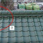 瓦屋根の漆喰(しっくい)が気になる方へ ドローン屋根点検はいかがですか?