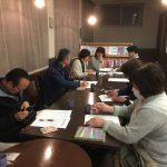 のりのりフットワーク理事会に参加しました