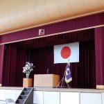 高浜市立港小学校 第43回入学式