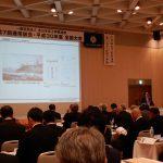 日本粘土瓦ユネスコ登録推進協議会 第一回シンポジュウムに参加しました