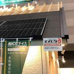 新築で太陽光パネルを設置するなら、屋根通気構法がお勧めです!