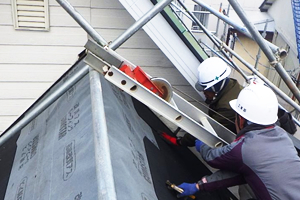 (7)屋根材の施工、水切り部材や換気部材の施工