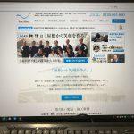 社長の高浜応援日誌と神清ブログを始めて一年経ちました、よく読まれたベスト5は・・・。