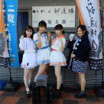 三州瓦公式応援サポーター dela「かわら割り」にチャレンジ映像解禁 !!