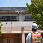 巨大地震が来る前に、学校の瓦屋根を安全点検しましょう!【ドローン屋根点検】