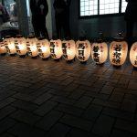 10月6日 八劔社 大祭 平成最後の「高浜おまんと祭り」奉納