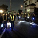 高浜市二池町町内会 徒歩防犯パトロール 地域の安全は地域のチカラで