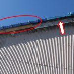 台風被害 瓦屋根 飛散したけらば瓦を部分的に違う種類の瓦で差し替え【愛知県あま市】