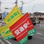 高浜市内では平成30年は交通死亡事故0を達成できそうですね。