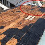 衝撃!屋根が消えた!巨大台風による金属屋根飛散!悲惨な事例です。