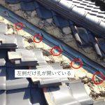 瓦屋根・銅製の谷板金に孔が開く!諸説ありますが、水量が影響を与えています!