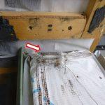 バルコニーからの雨漏り補修 防水シートの劣化【愛知県岡崎市】