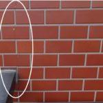 雨漏り補修工事 タイル調の外壁メンテナンス【愛知県海部郡】