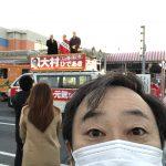 愛知県知事選挙期間中です 大村ひであき候補者の街頭演説を聞いてきました