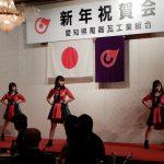 平成31年 愛知県陶器瓦工業組合新年祝賀会が衣浦グランドホテルで開催されました