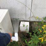 雨漏り調査 ALC外壁からの雨漏り【愛知県江南市】
