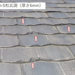 パミールSの葺き替え 含水率の高いパミールは葺き替えましょう!【愛知県名古屋市】