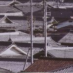 瓦と日本の景観 独自の文化・和瓦(日本式)を残していきましょう!