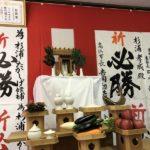 愛知県議会議員選挙 高浜市選挙区立候補者 杉浦たかしげ候補出発式が執り行われました