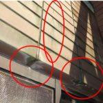 外壁からの雨漏り タイルのひび割れを交換補修【愛知県岡崎市】