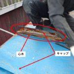 金属屋根からの雨漏り ガルバリウム鋼板・立平葺きに葺き替え【愛知県南知多町】