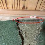 外部貫通配管からの雨漏り 温水配管カバーが水受けとなり被害大【愛知県高浜市】