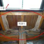 中古住宅の購入では、外観デザインが不思議なものは雨漏りリスクが高いです!